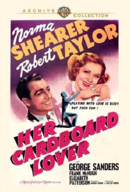 Постер фильма Ее картонный любовник (1942)
