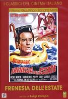 Летнее безумие (1964)