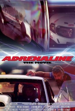 Постер фильма Адреналин (2015)