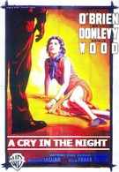 Крик в ночи (1956)