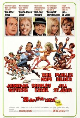 Постер фильма Восьмёрка беглецов (1967)