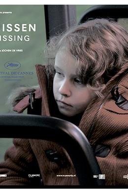 Постер фильма Покинутые (2009)