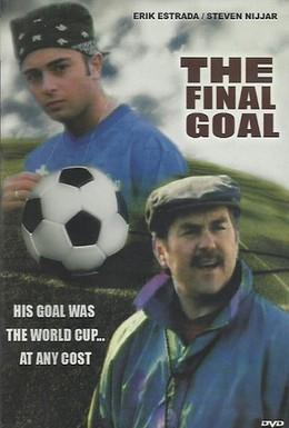 Постер фильма Решающий гол (1995)