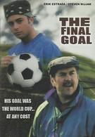 Решающий гол (1995)