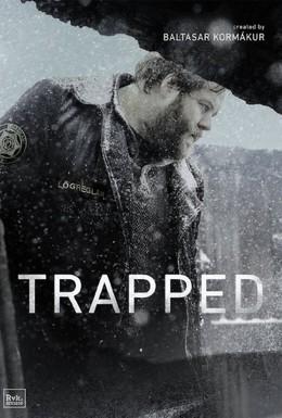 Постер фильма Капкан (2015)