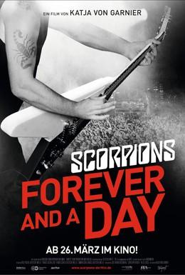 Постер фильма Вечность и один день (2015)