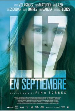 Постер фильма Лис в сентябре (2014)