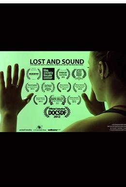 Постер фильма Мир без звука (2012)