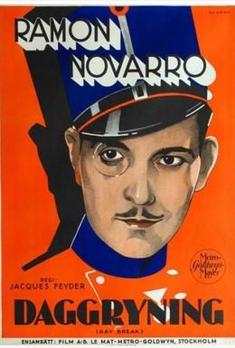 Постер фильма Рассвет (1931)