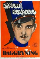 Рассвет (1931)