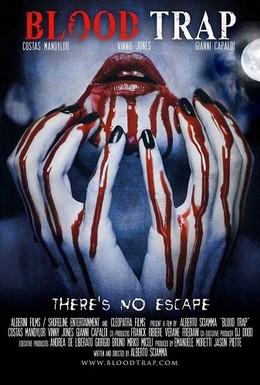Постер фильма Кровавая ловушка (2015)