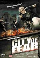 Город страха (2000)
