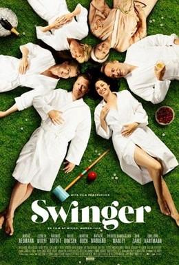 Постер фильма Свингер (2016)