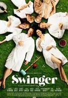 Свингер (2016)