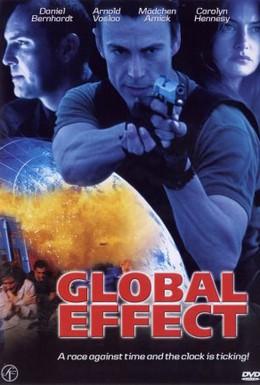 Постер фильма Глобальная угроза (2002)