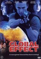 Глобальная угроза (2002)