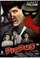 Пикпюс (1943)
