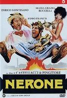 Нерон (1977)