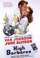 Высокий Барбери (1947)