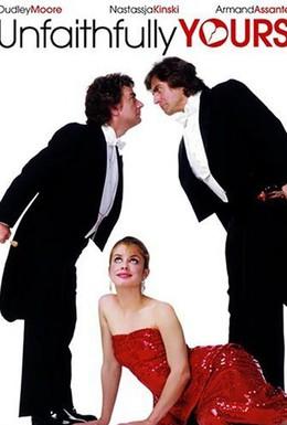 Постер фильма Неверно твоя (1984)
