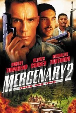 Постер фильма Наемник 2 (1999)