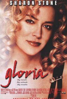 Постер фильма Глория (1999)