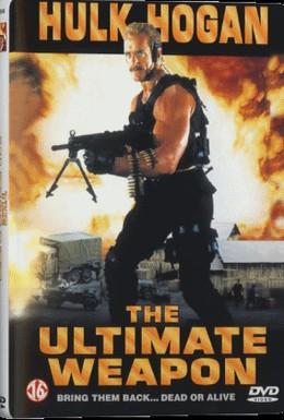Постер фильма Ультиматум (1998)
