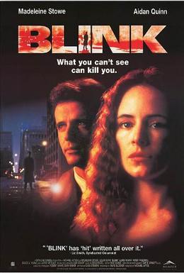 Постер фильма Мгновение ока (1993)