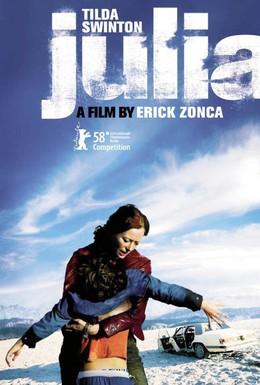Постер фильма Джулия (2008)