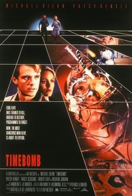 Постер фильма Бомба замедленного действия (1991)