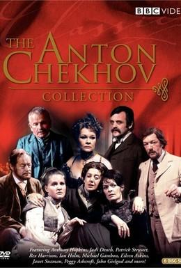 Постер фильма BBC: Пьеса месяца (1976)