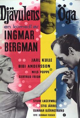 Постер фильма Дьявольское око (1960)