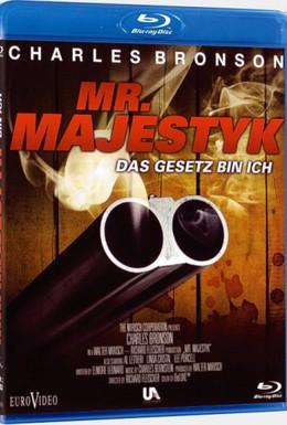 Постер фильма Мистер Маджестик (1974)