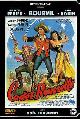 Постер фильма Кадет Руссель (1954)