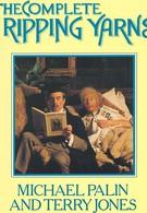 Забавные истории (1976)