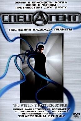 Постер фильма Спецагент (2002)