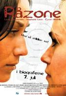 Удары судьбы (2006)