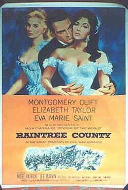 Постер фильма Округ Рэйнтри (1957)