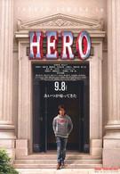 Герой (2007)