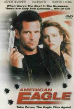 Постер фильма Американский орел (1989)