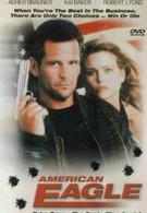 Американский орел (1989)