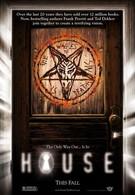 Дом (2008)