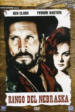 Постер фильма Ринго из Небраски (1966)