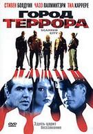 Город террора (1998)