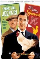 Шагай веселее, Дживс! (1937)