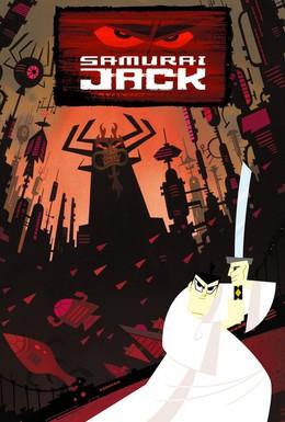 Постер фильма Самурай Джек (2001)