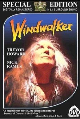 Постер фильма Шагающий по ветру (1980)