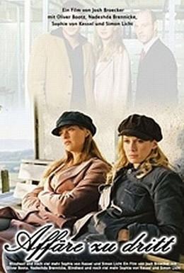 Постер фильма Афера втроем (2003)