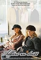 Афера втроем (2003)