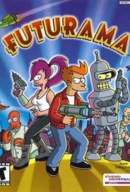 Постер фильма Футурама: Потерянное приключение (2008)